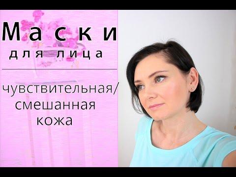 Удаление пигментных пятен на лице аппаратная косметология