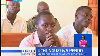 Kikao cha umma kuhusu mauaji ya mtoto Samantha Pendo kimeanza Kisumu