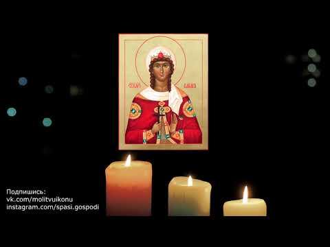 Молитва от внезапной смерти святой Варваре Великомученице