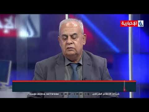 شاهد بالفيديو.. دينار مع قيس المرشد | تتعافى الأنشطة الاقتصادية بالتأمين