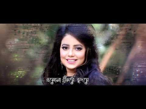 Download Ke Tumi Tahsan Uddessho Nei Official Music