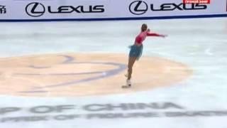 Carolina KOSTNER - FS