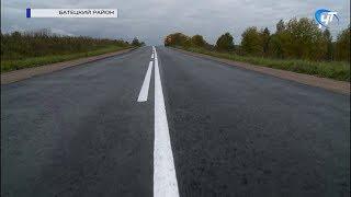 В Батецком районе продолжается ремонт дорог
