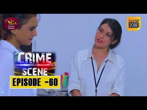 Crime Scene - ක්රයිම් සීන්   Episode -60   2019-02-06   Rupavahini TeleDrama