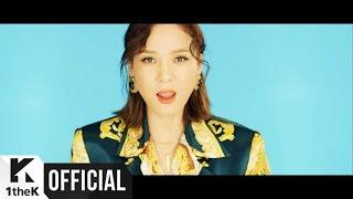 [MV] Yoonmirae(윤미래) _ You & Me (Feat. Junoflo(주노플로))