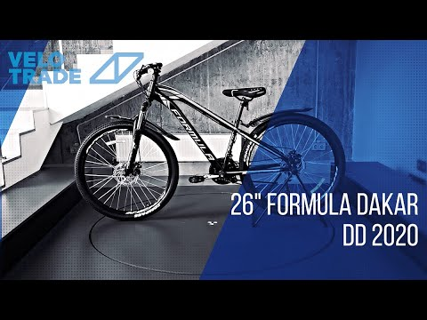 "Велосипед 26"" Formula DAKAR DD 2020: video"