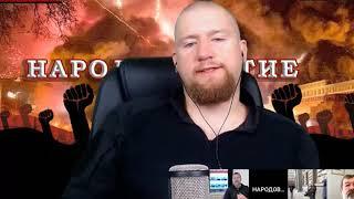 #МАЛЬЦЕВ пообещал снести ДОМ2