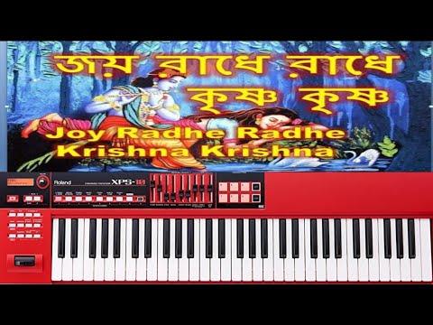 Joy radhe radhe krishna krishna piano song