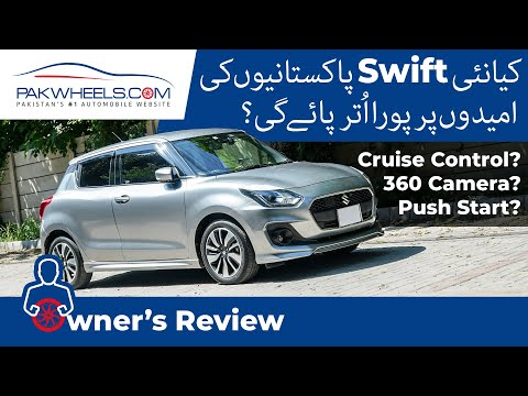 Suzuki Swift 1.0 RS Turbo | Owner's Review | PakWheels