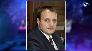 Владимир Путин продлил полномочия председателя Новгородского арбитражного суда