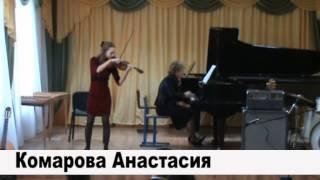 "А.Пьяццола ""Бандо"" исп. Анастасия Комарова"