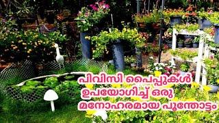 How To Make A Beautiful Garden Using PVC Pipes/Garden Tips And Care/Salu Koshy/Set Beautiful Garden/