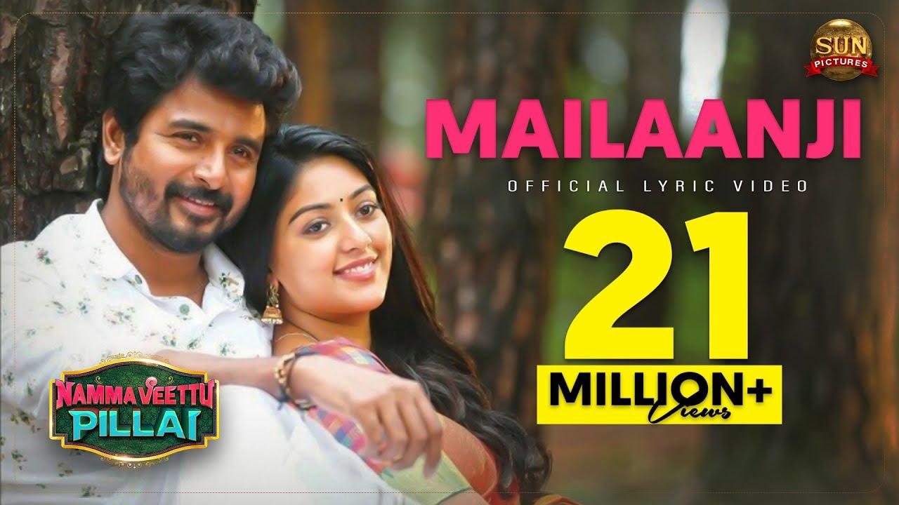 Mailaanji Mailaanji Lyrics Tamil Lyricsnet