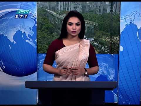 12 PM News || দুপুর ১২টার সংবাদ || 02 May 2021 || ETV News
