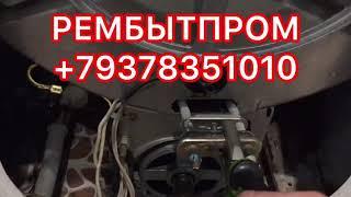Ремонт Стиральной машины автомат в Уфе и Казани, Уфимском районе