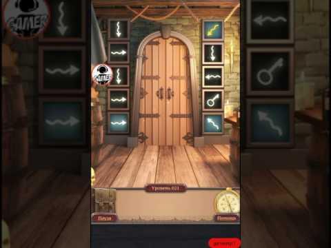100 Дверей Сложная игра (Challenge 2) Прохождение. Уровень 21-25