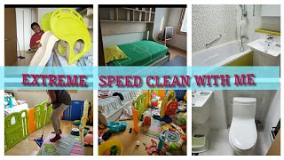 SPEED CLEAN WITH ME | KIDS BEDROOMS AND BATHROOM | CLEANING MOTIVATION |BLACK  MOM