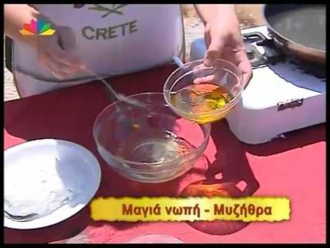 Ανεβατά πιτάκια από την κα. Χρυσούλα στις Καμάρες Τυμπακίου