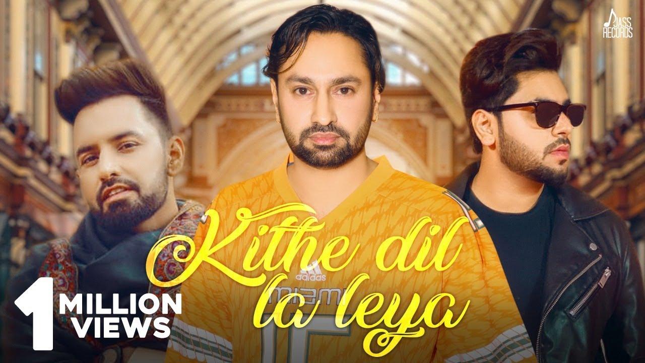 Kithe Dil La Leya mp3 Song
