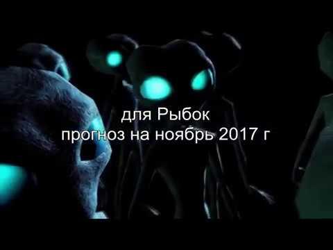 Журнал лиза гороскоп на 2017