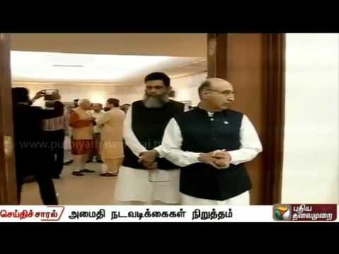 Indo-Pak-peace-process-suspended-says-Pakistan-envoy-Abdul-Basit