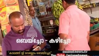 Kannur Native Language   Kerala School Kalolsavam 2017