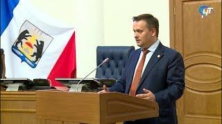 Губернатор Андрей Никитин выступил с инвестиционным посланием
