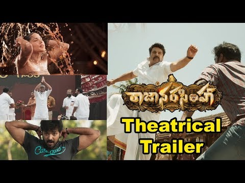 raja-narasimha-movie-theatrical-trailer
