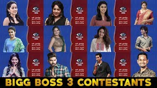 Bigg Boss Tamil Season 3 Contestants List Is Here | Bigg Boss | Kamal Haasan | VijayTV | Nettv4u