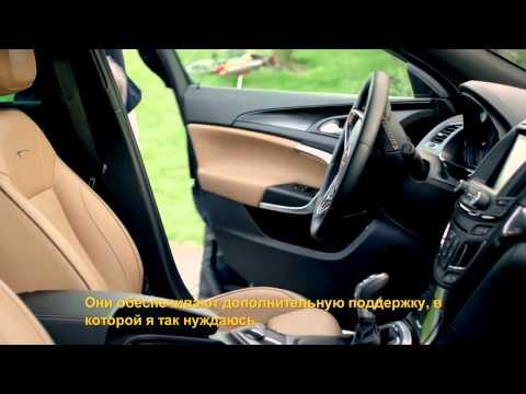 Opel  Insignia Седан класса D - рекламное видео 5