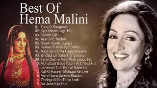 Best Of Hema Malini - सदाबहार पुराने गाने | Hema Malini Ka Gana | Audio Jukebox