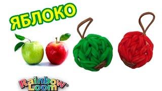 ЯБЛОКО из резинок на рогатке. Овощи и фрукты из резинок   Apple Rainbow Loom Bands
