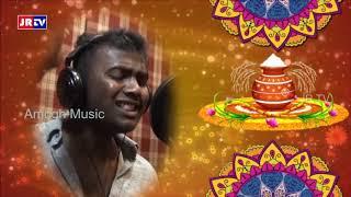 Sankranthi Song 2019   Srankranthi Songs   Mangli   Rahul Sipligunj   Pramod Puligilla   JRR   JR TV