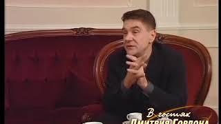 """Маковецкий о фильме """"Жмурки"""""""