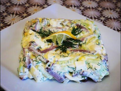 Салат РЕЦЕПТ салат с ЯЗЫКОМ и свежим ОГУРЦОМ Салаты на праздничный стол Салаты рецепты