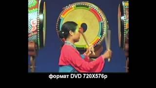 корейские барабаны. korean drums