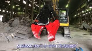 高性能低価格ダブルシリンダー鉄骨カッターMS350-Ⅱ