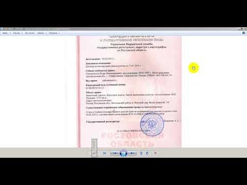 Прав собственности у физ .лиц РФ нет, ДОКАЗАТЕЛЬСТВА. 02.08.2019г
