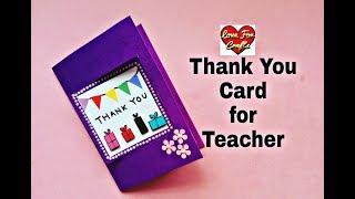 Thank You Card for Teacher | Easy Handmade Greeting Card | DIY Gift Idea