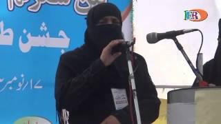 Asma Shams at Jamiatul Falah Bileriaganj Azamgarh