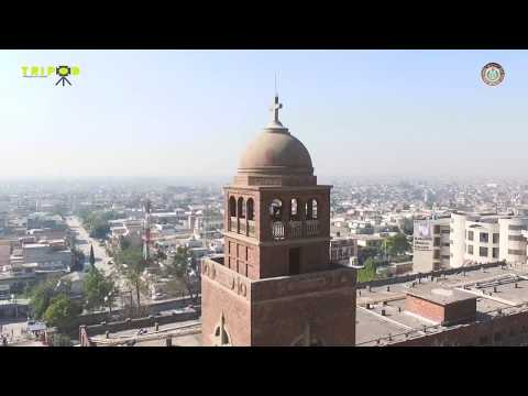 Download Rawalpindi Medical College Video 3GP Mp4 FLV HD Mp3