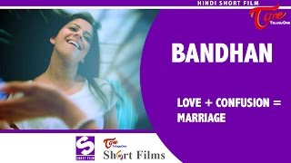 Bandhan   Award winning Hindi Short Film   Sandeep Raj Films