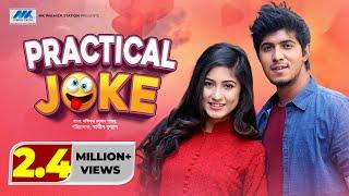 Practical Joke (প্রাকটিক্যাল জোক) l Tawsif Mahbub l Safa Kabir l Joney l Bangla Eid Natok 2018