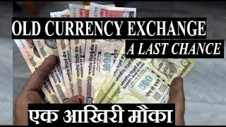 A LAST CHANCE TO EXCHANGE OLD NOTES OF Rs.500 & 1000?