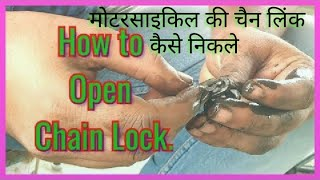 How to Open Simple Chain Lock in Bike