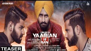 Yaarian Te Ban Teaser● Lakha Chuhar Chakk ●Latest Punjabi Songs 2017●New Punjabi Songs 2017