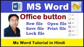 how to use office button in ms word 2007