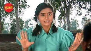 Bidai - बिदाई || Shobhita Shrivashtav || Superhit Chhattisgahi Movie Scene - 2019