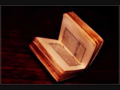 الشيخ عبدالله خياط – سورة يوسف 3-3