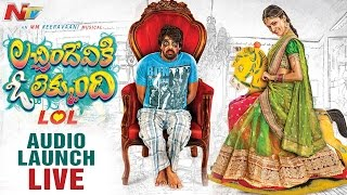 Lachhindeviki O Lekkundi Movie Audio Launch